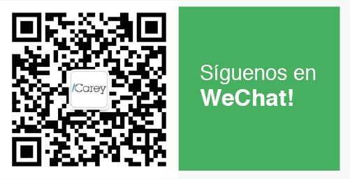 Síguenos en Wechat